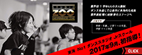 studio zoo next event