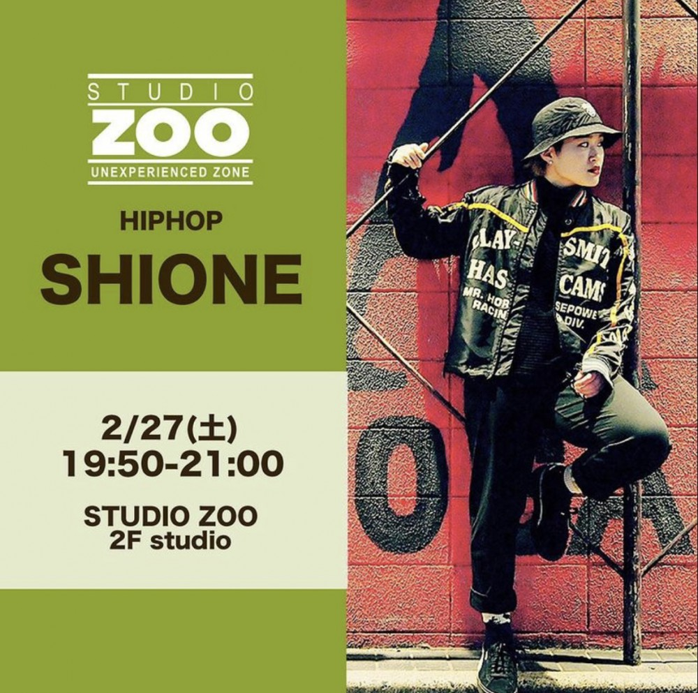 代行情報💁🏻♀️2/27(土)SHIONE