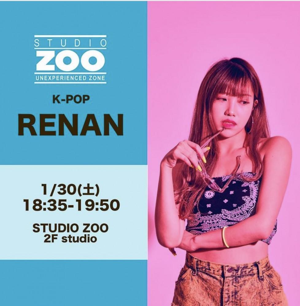 代行情報🔥1/30(土)  RENAN  K-POP