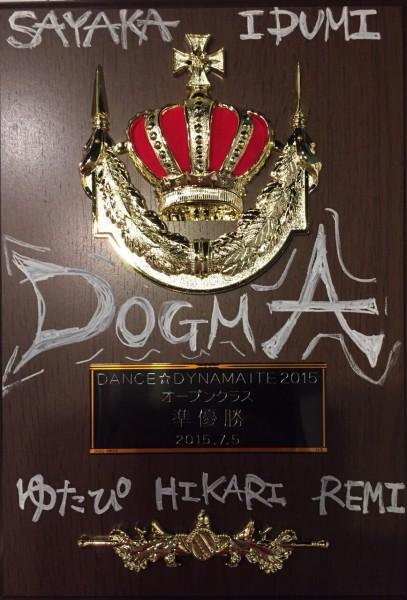 DOGMA☆☆☆  D O G M A ☆☆☆ DOGMA