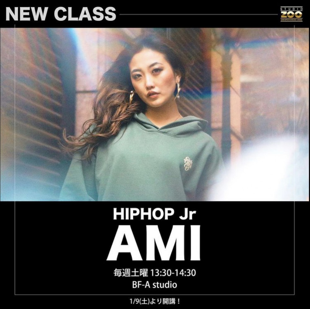 2021' NEW CLASS 🔥 Saturday 1:30〜2:30pm 🔥AMI