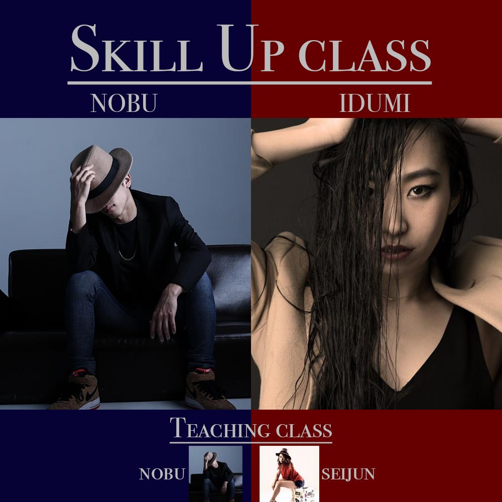 NOBU ・IDUMI   セミプライベート Lesson  限定10名 ☆ 受付中です‼️