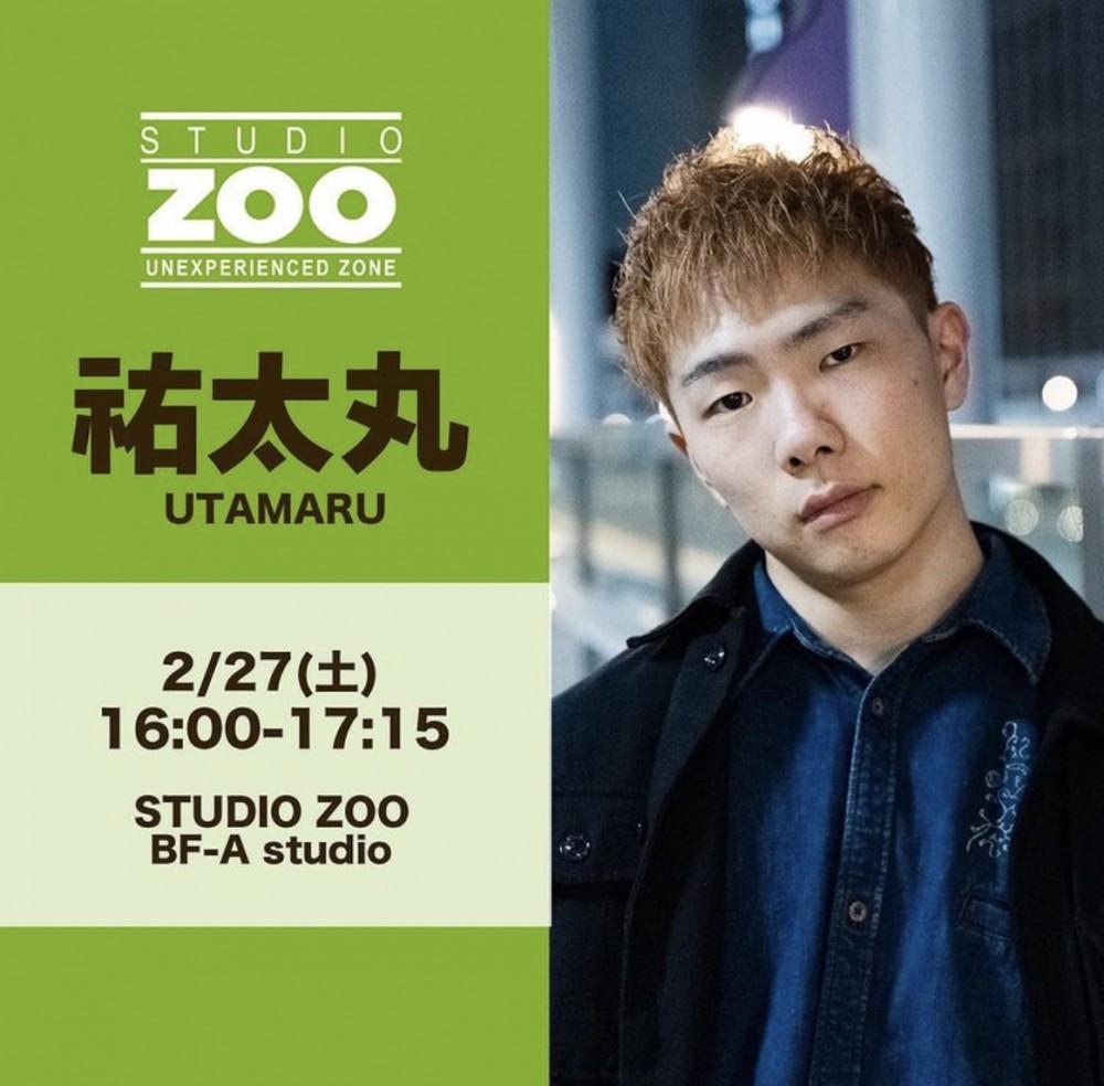 代行情報💁🏻♂️2/27(土)UTAMARU
