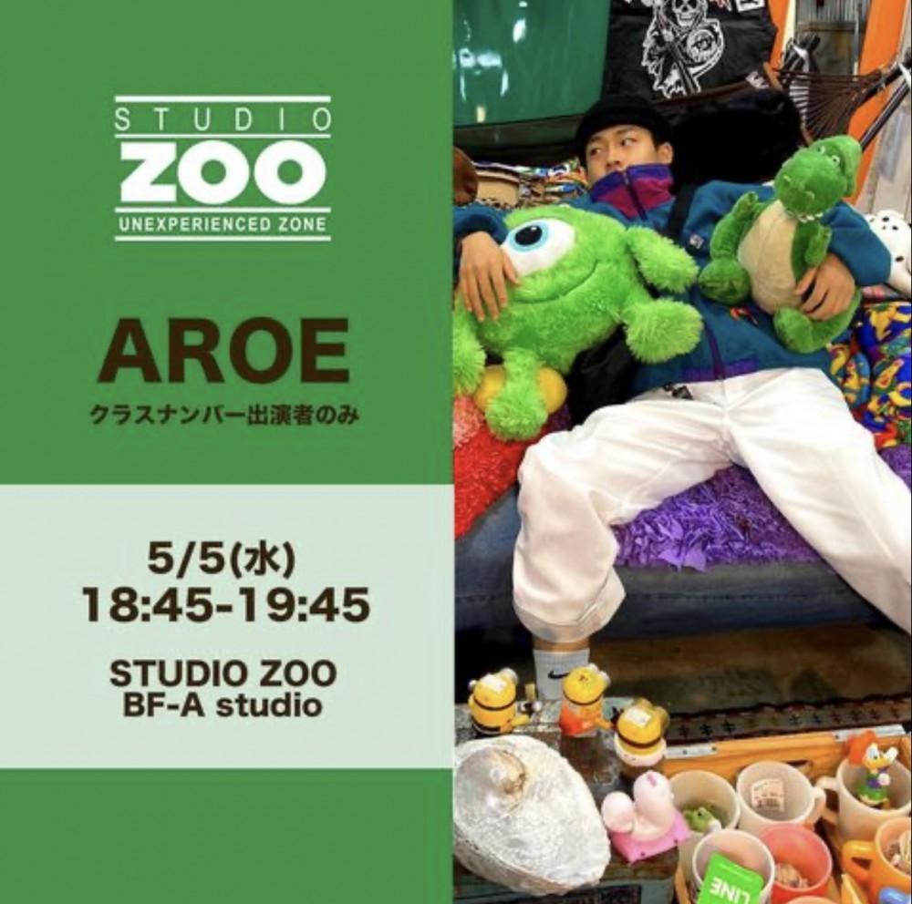 5/5(水) AROE 🔥