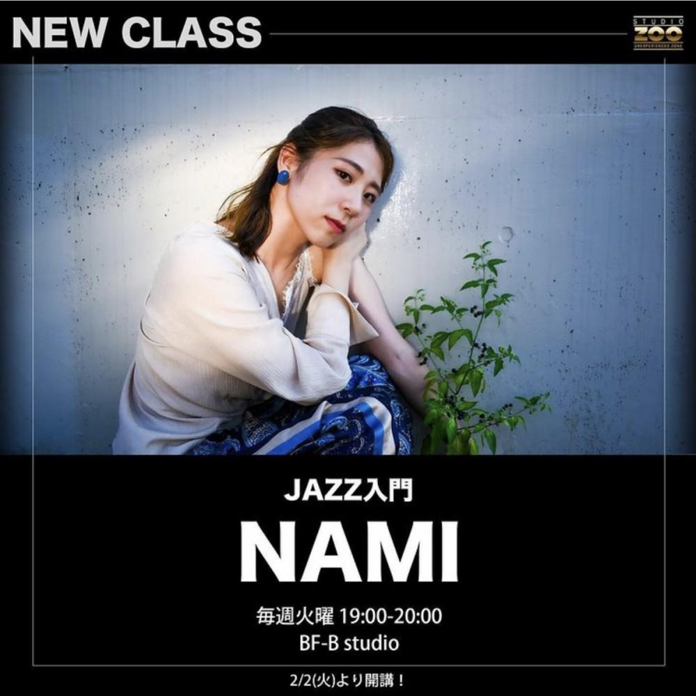NEW  CLASS🔥JAZZ入門 NAMI