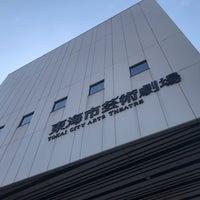 @東海市芸術劇場🌹 10/4(日) CLASS EXHIBITION