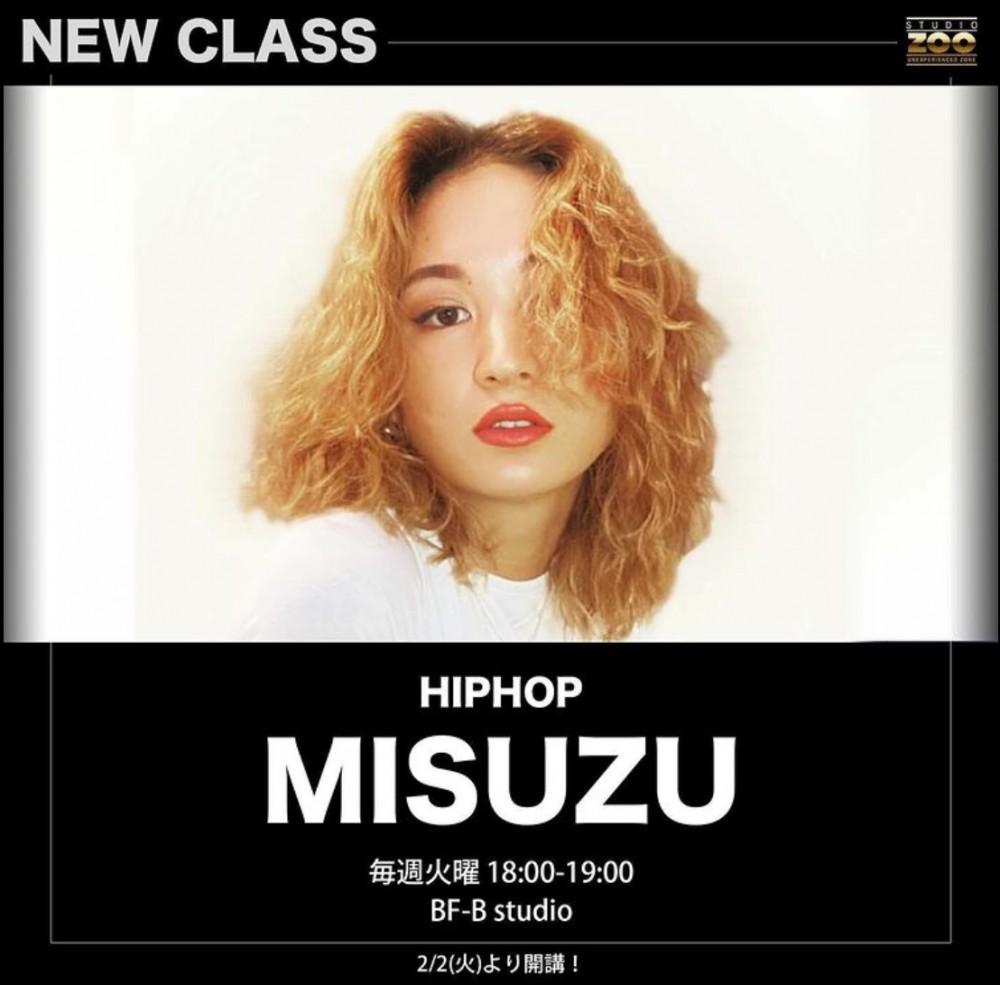 NEW CLASSCLASS🔥MISUZU HIPHOP