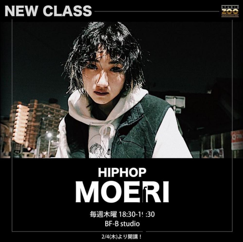 NEW CLASS💥MOERI HIPHOP