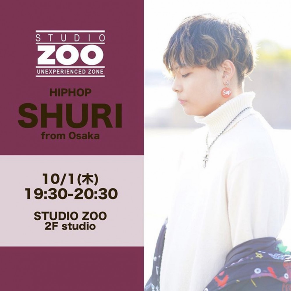 💥 10/1(木) SAHO Jr → SHURI HIPHOP