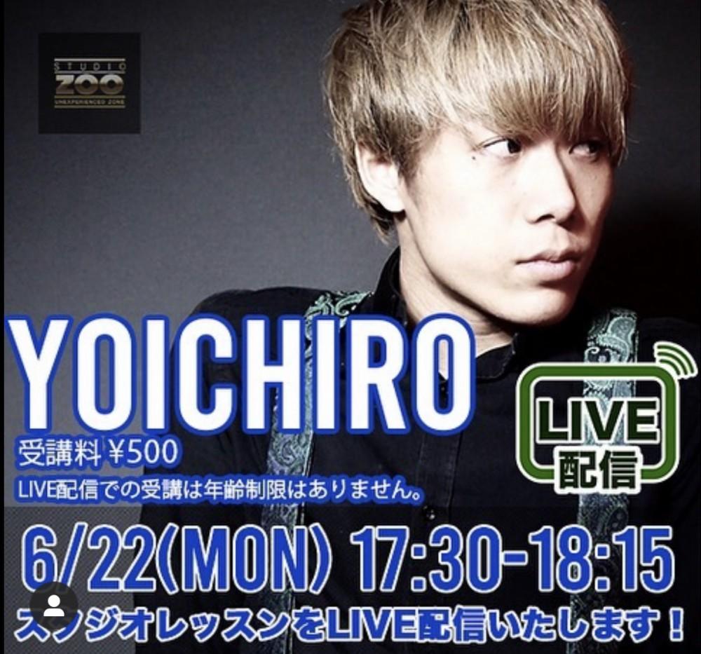 MICHI/YOICHIRO  LIVE配信🎶