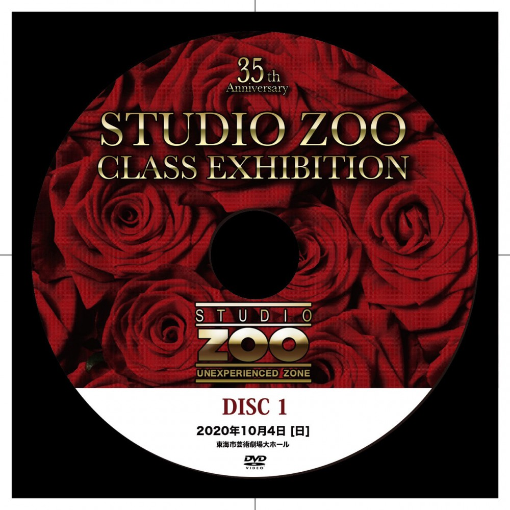 ZOOclass exibitionDVD📀お知らせ