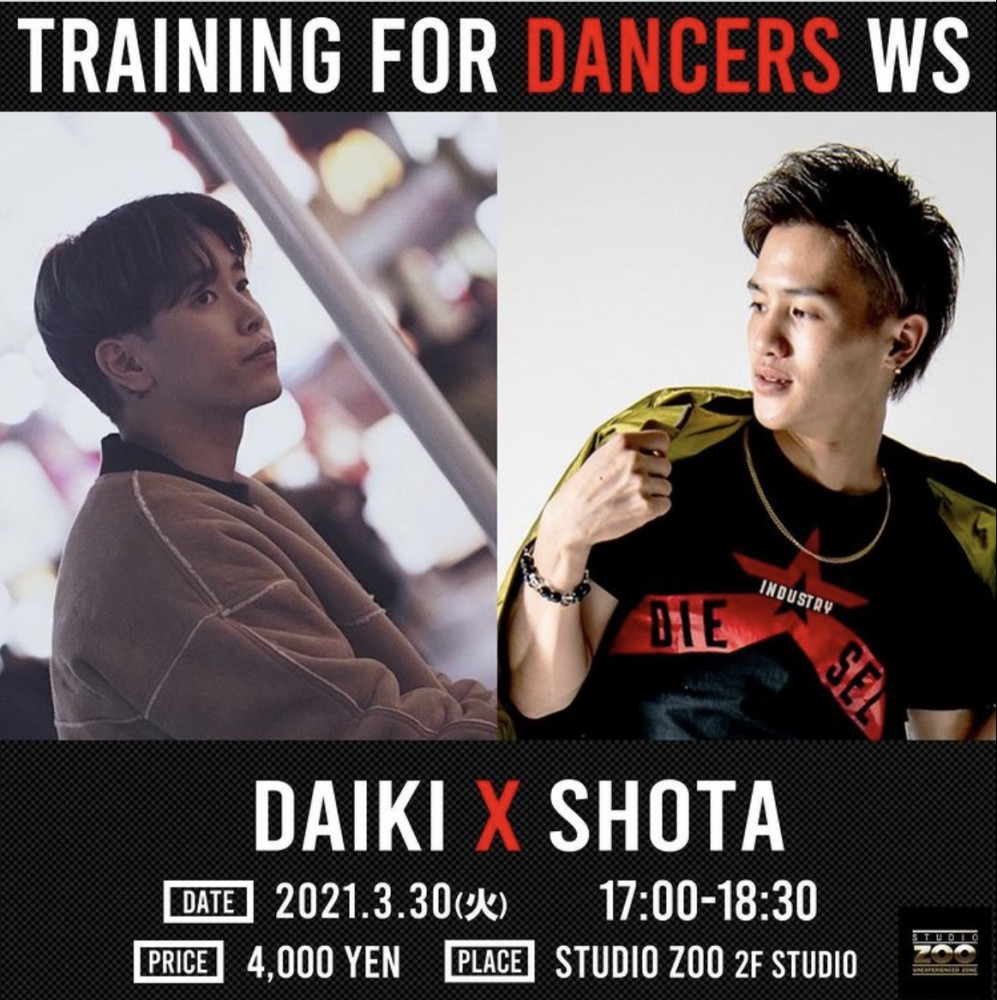 3/30(火)🔥TRAINING for DANCERS WS🔥