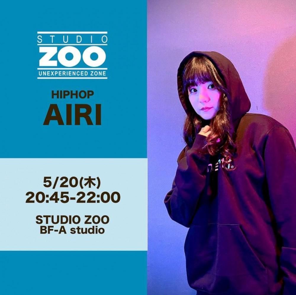 【代行情報】5/20(木)GORO→AIRI