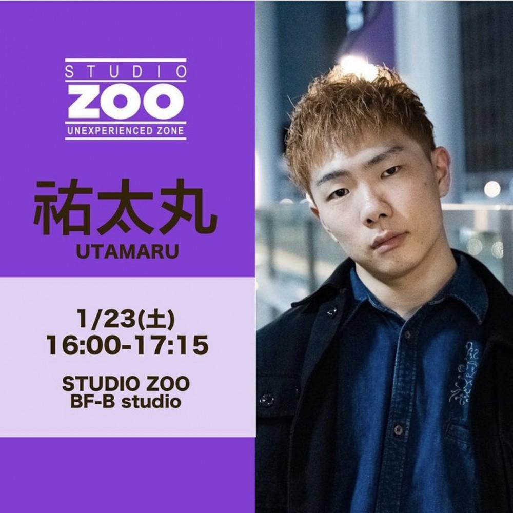 🔥代行情報 1/23(土) HIPHOP UTAMARU