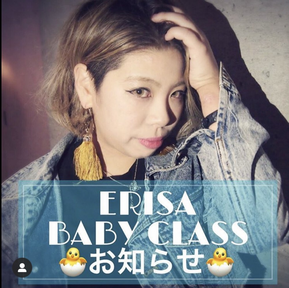 😊 ERISA  baby ーHIPHOP