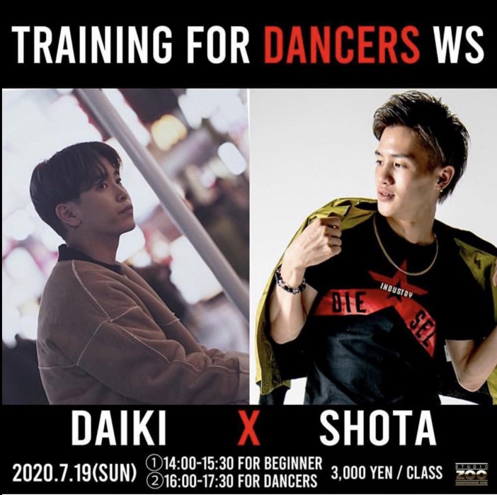 申し込み受付中🔥体幹トレーニング for ダンサー WS🔥
