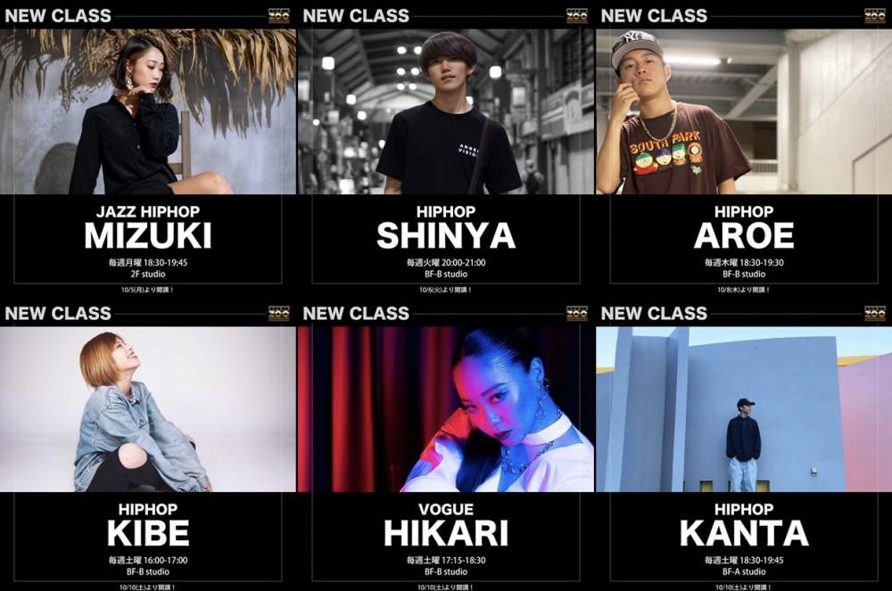 🤩10月NEW CLASS