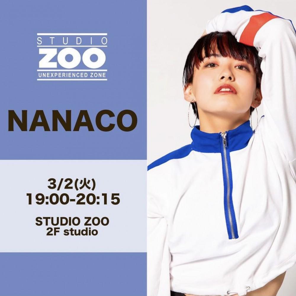 💫代行情報💫3/2(火) nanaco