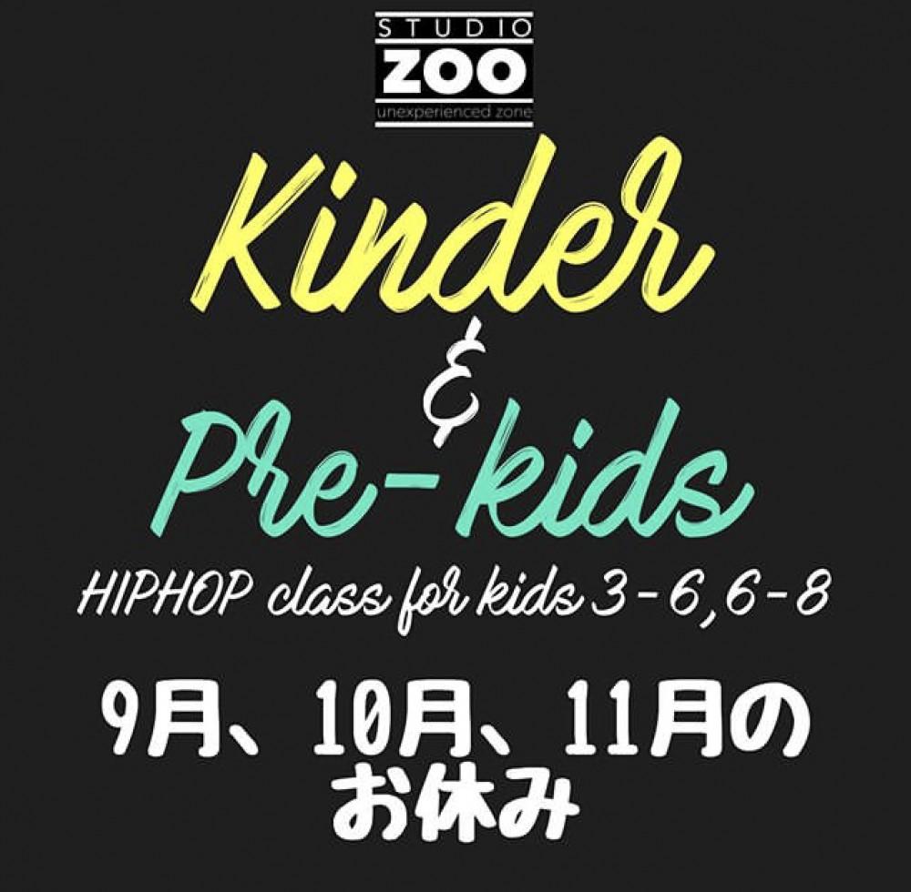 Kinder &Pre-kidsクラスの9月、10月、11月のお休み・開講日のご案内です💁🏻♀️