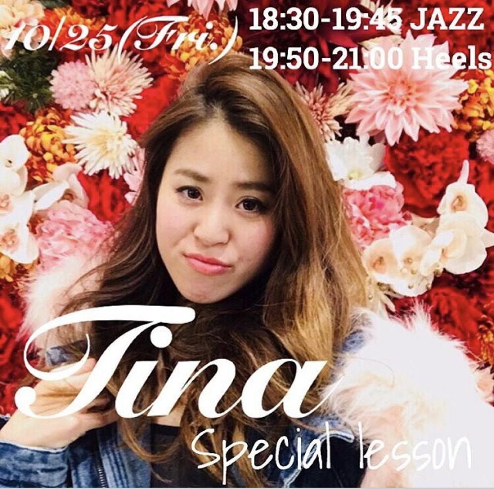 10/25(金) Tina Special Lesson🌹