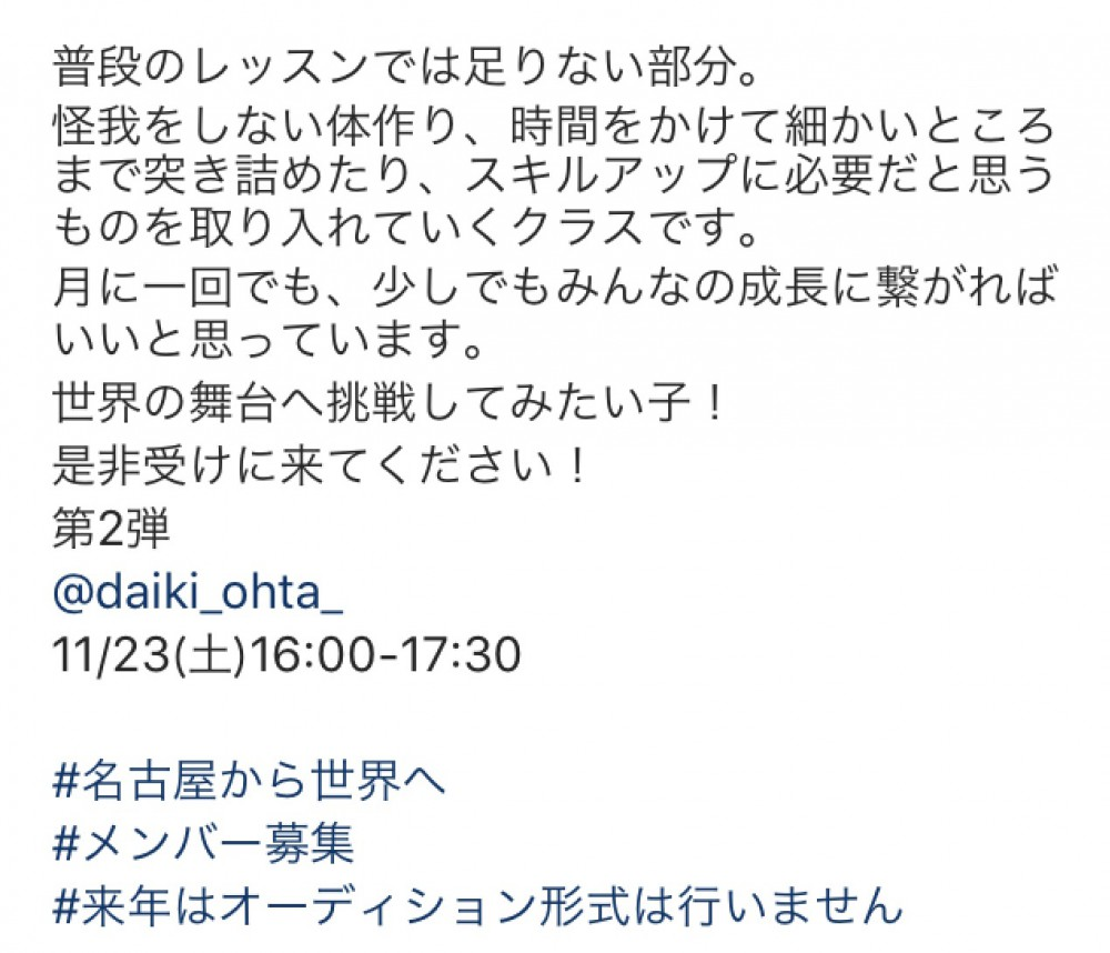 INFO ▶︎ Ark ▶︎ SEIJUN