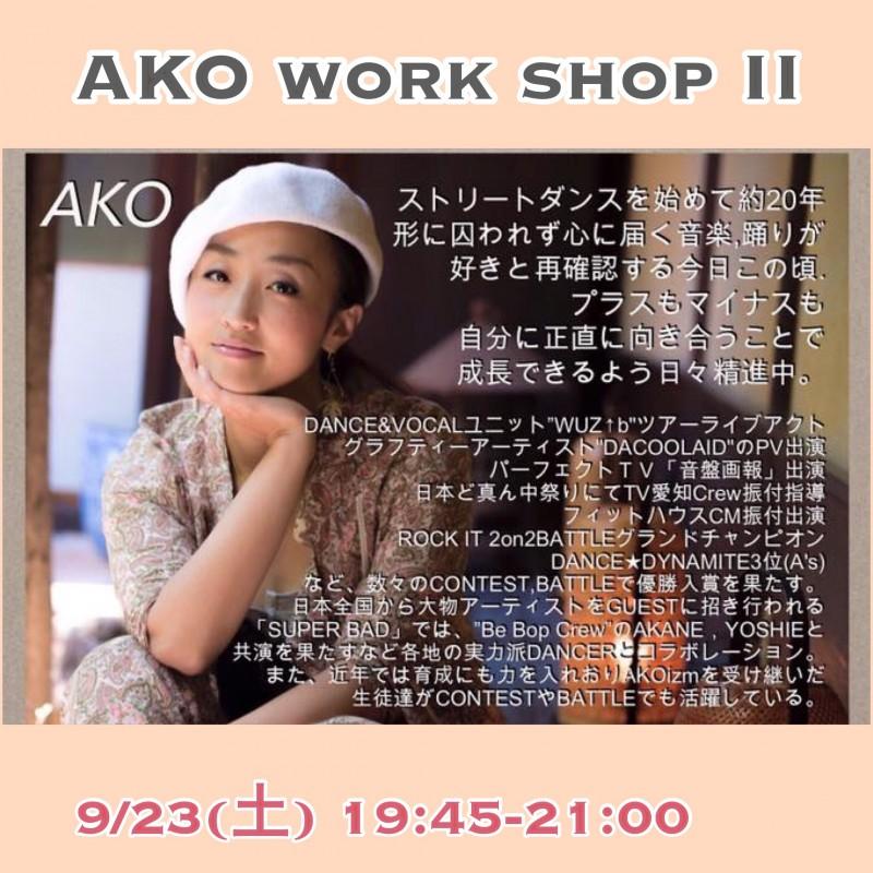 9/23土曜日 AKO workshop ‼️
