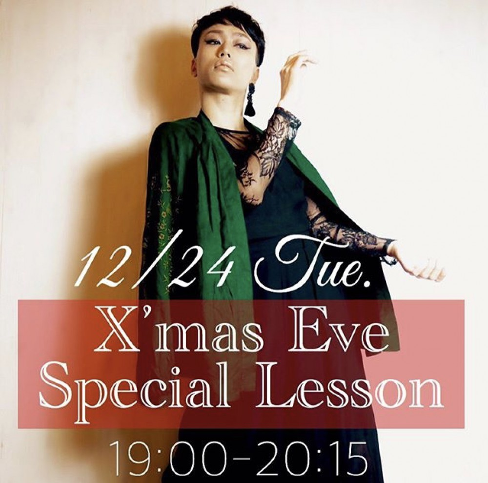 🎄X'mas EVE🎄ゆたぴSpecial Lesson🎁  12/24 tue.  19:00-20:15   🌟オープンクラス🌟