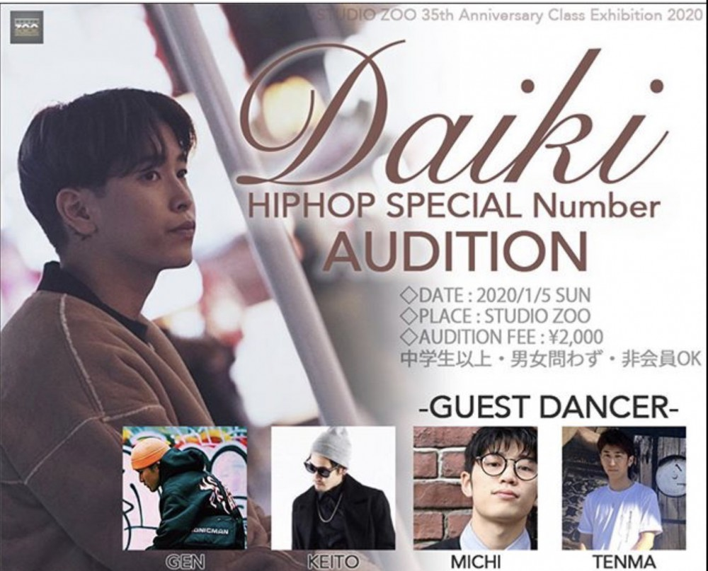 DAIKI sp 🔥audition 情報