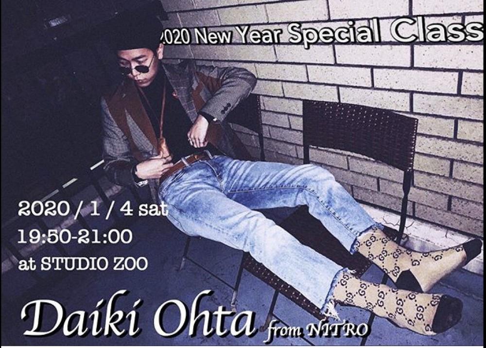 2020'1/4  7:50pm   DAIKI 🔥special class