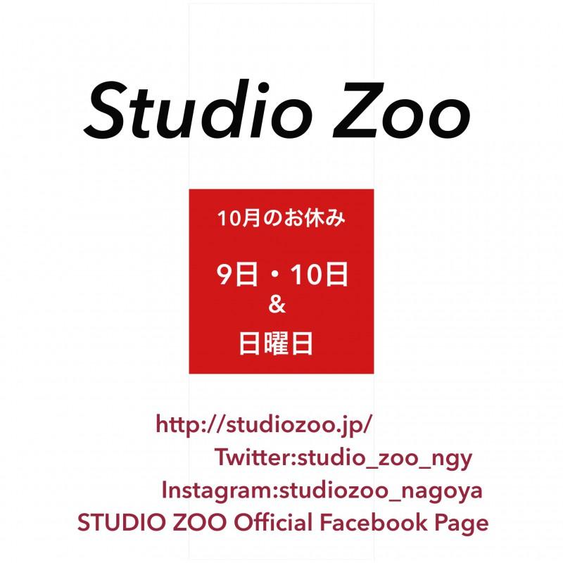 10/9・10 ZOO お休みです🙇♀️