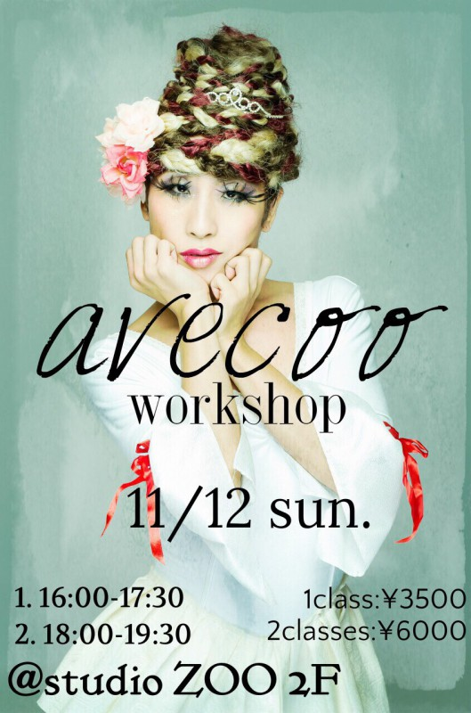11/12 sunday   avecco workshop
