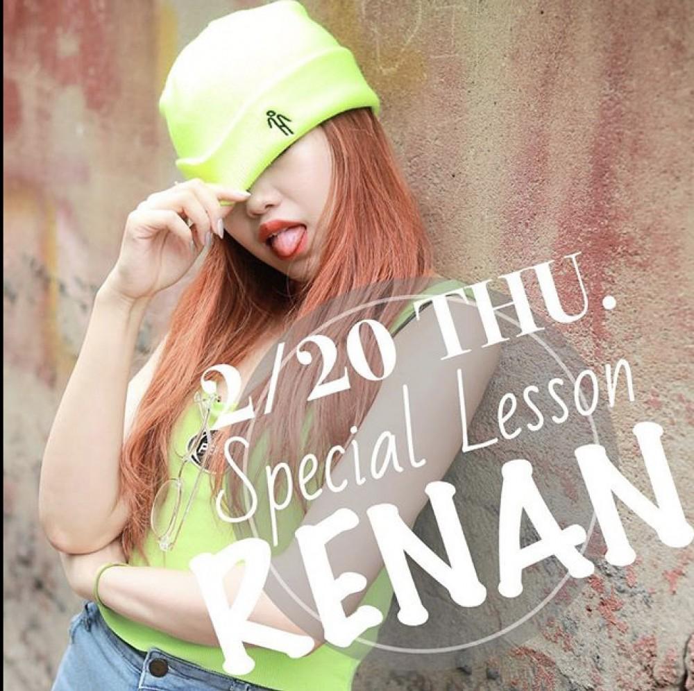 2/20(木)Special LESSON💗 ⏰19:30-20:45