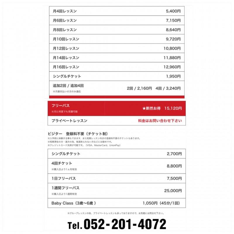 Card ★ VISA・MASTER