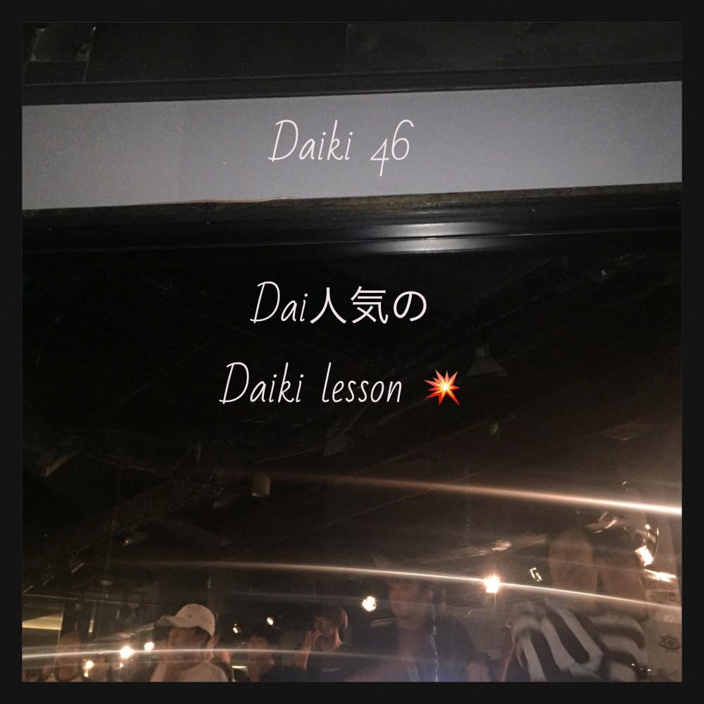 Daiki 💥