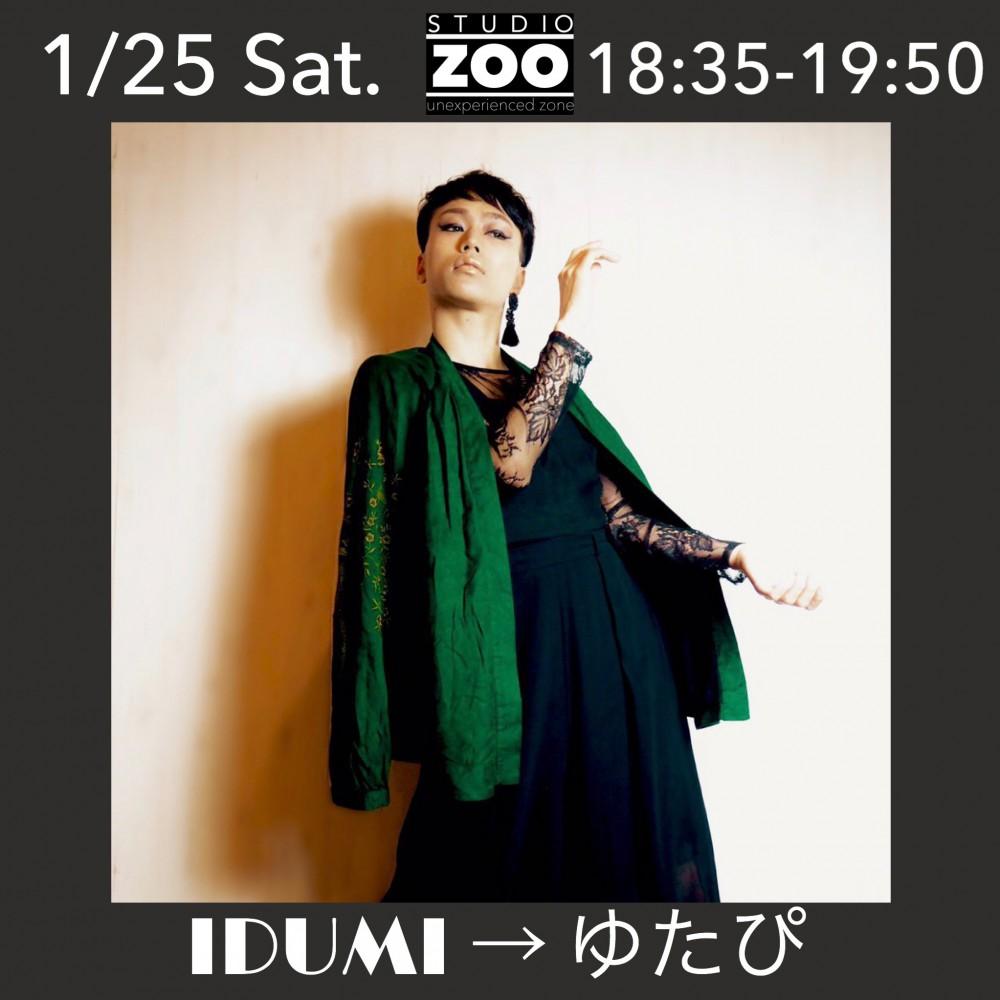 1/25〜2/8 lesson 情報 ❣️check ・・・・