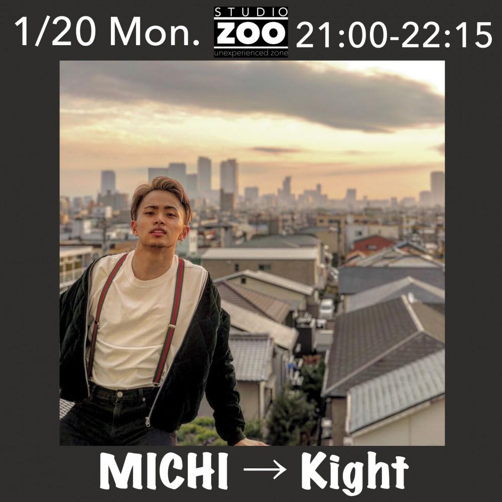 1/20〜2/8 lesson 情報 ❣️check ・・・・