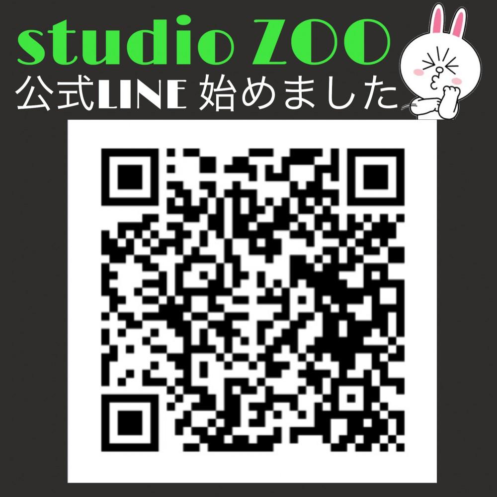 studio ZOO 公式LINE 始めました🤗