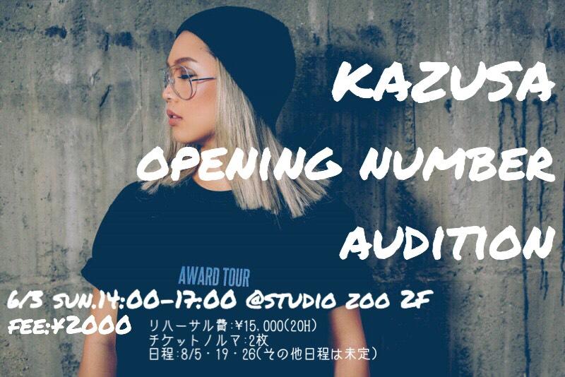 6/3 (日) KAZUSA opening number オーディション💥