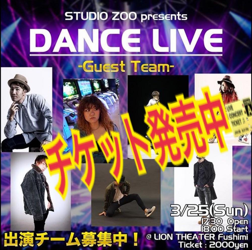 3/25 日曜日 DANCE  LIVE @LION シアター