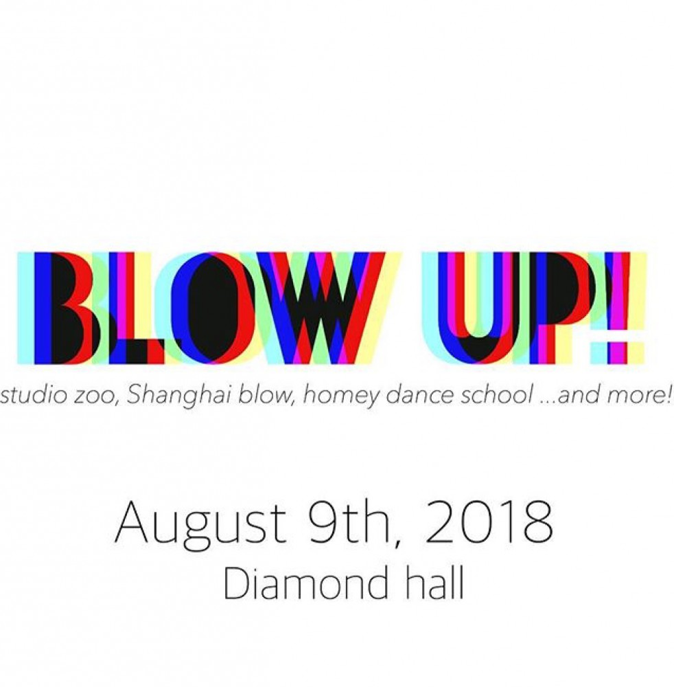 💫 BLOW UP  2018/08/09【木】