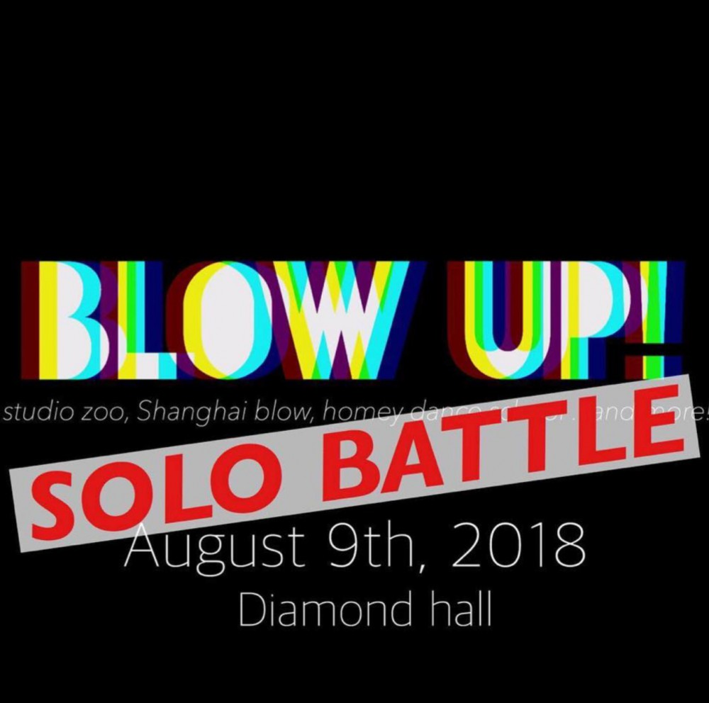 8/9 BLOW UP  💥SOLO BATTLE お知らせ💥