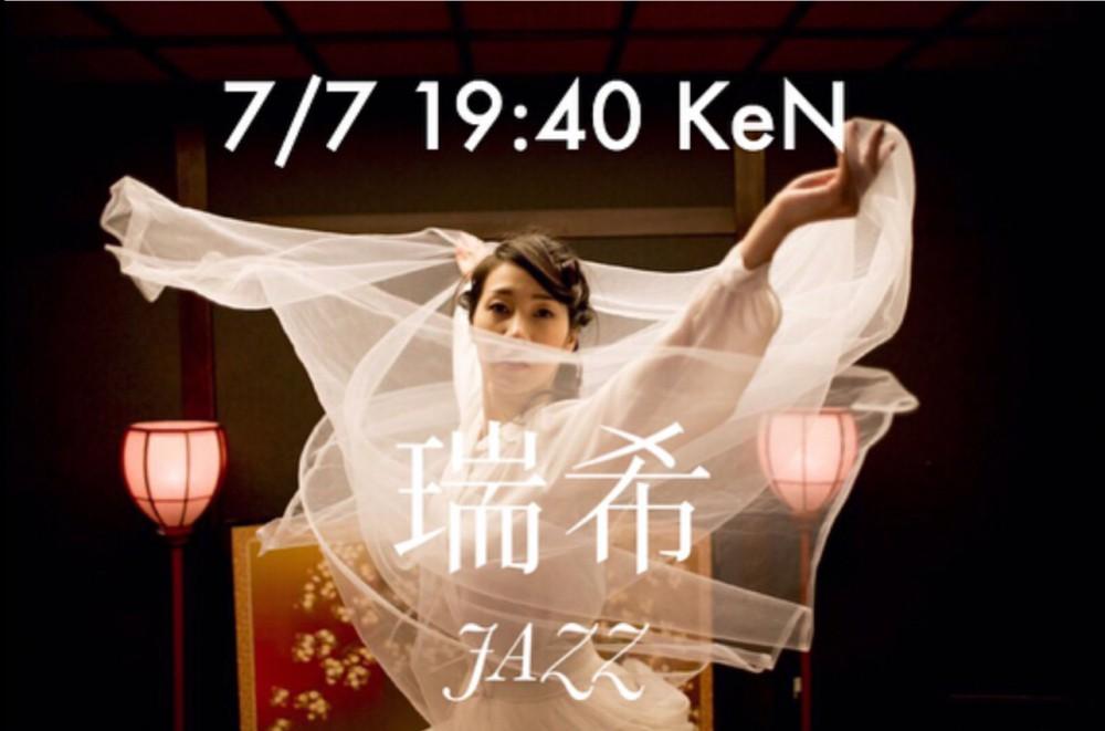 7/7 土曜日 代行 します💁瑞希 JAZZ
