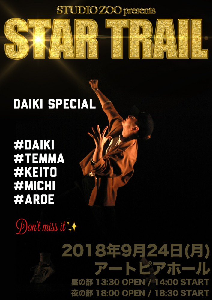 Daiki special @9/24ZOO 発表会 アートピアホール