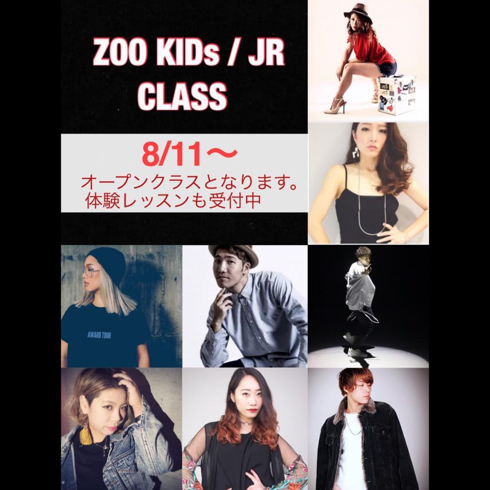 8月 KIDs /JR  CLASSの お知らせです🌈