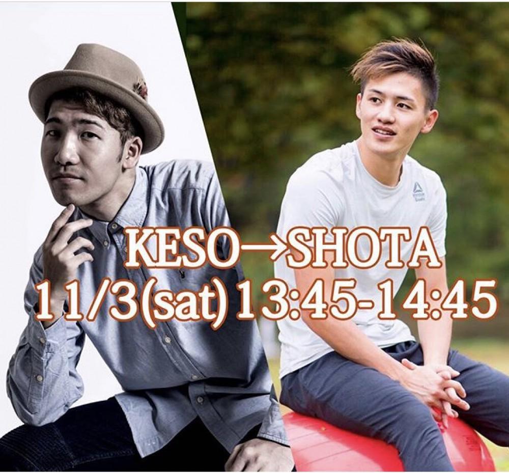 11/3(土) 1:45pm  KESO ▶︎ SHOTA 体幹クラス🔥
