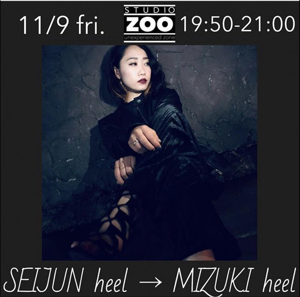 11/9(金)  19:50 SEIJUN → MIZUKI HEEL👠