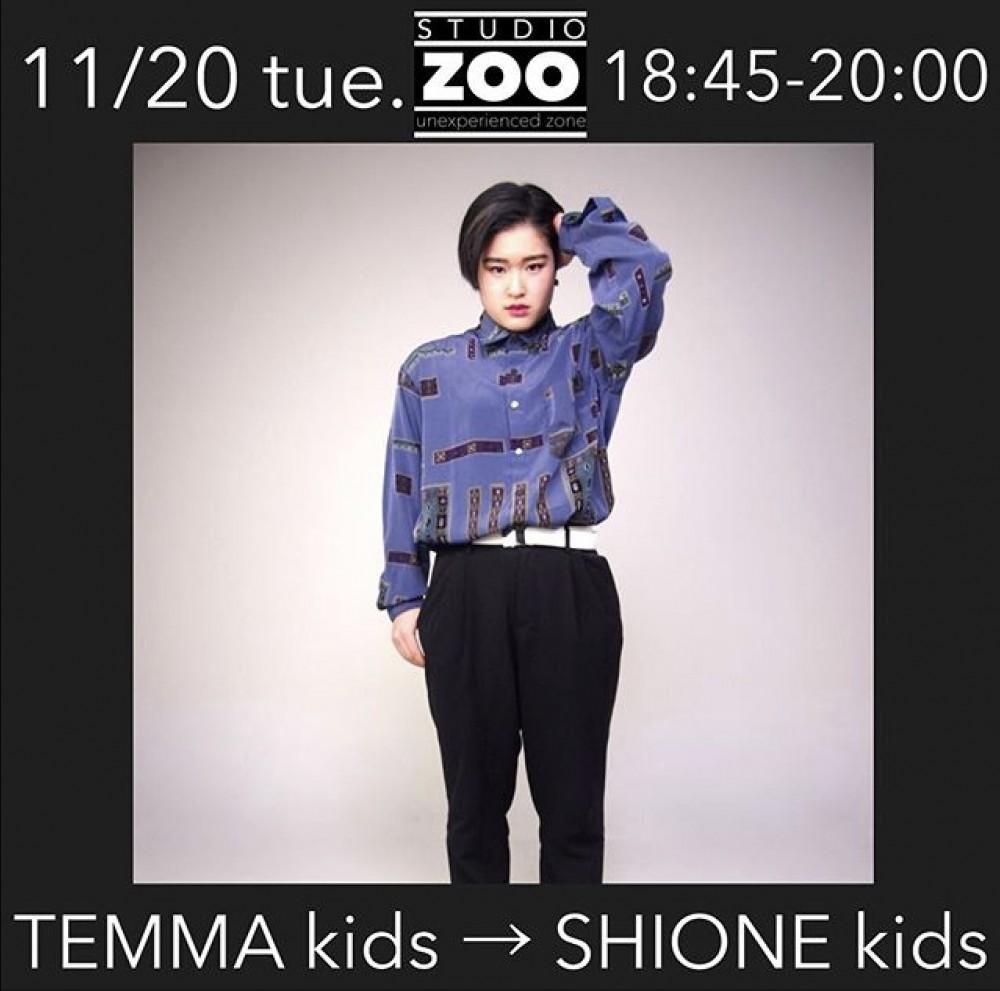 11/20火曜日 TEMMAkids ▶︎ SHIONE