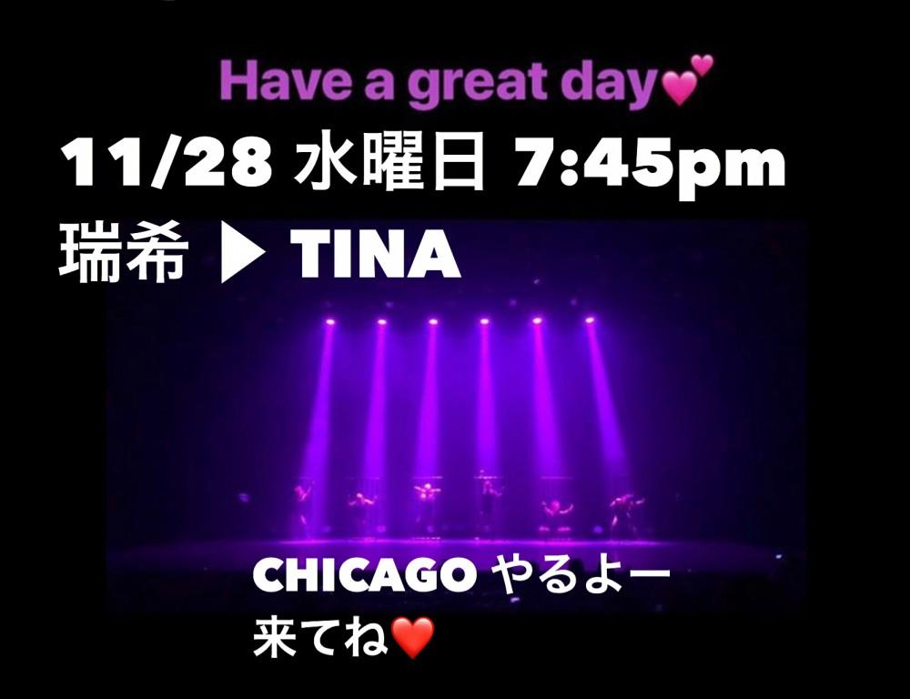 11/28水曜日 代行のお知らせ  7:45pm 瑞希 ▶︎  TINA