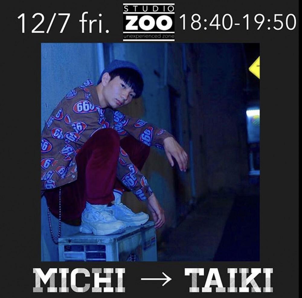 12/7(金)代行情報💁🏼MICHI → TAIKI