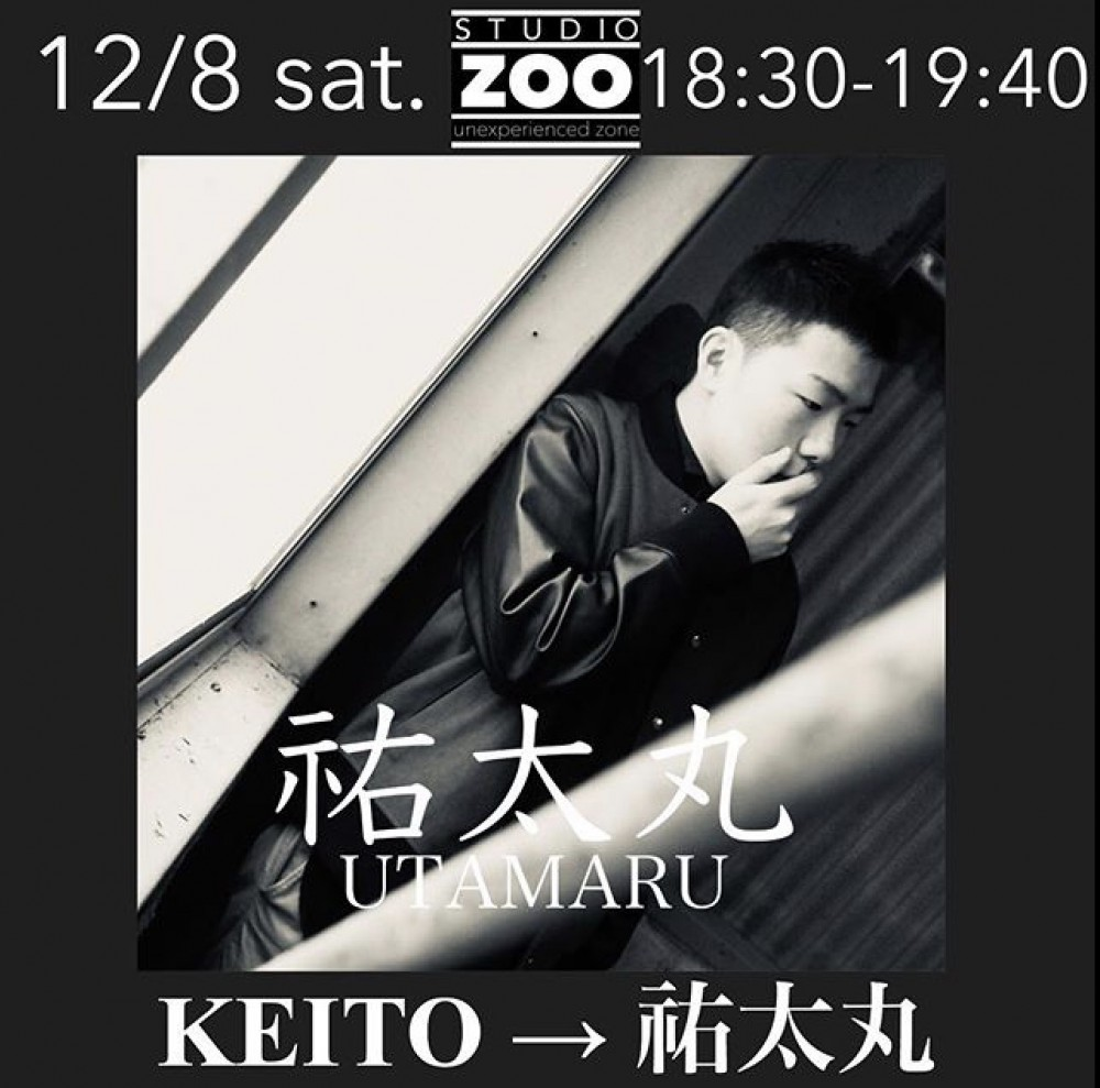 12/8(土)代行情報 ✨ KEITO → 祐太丸